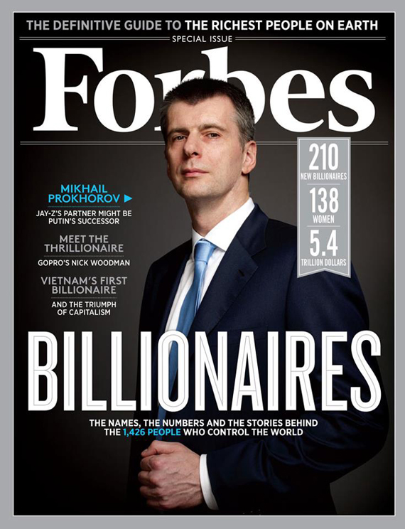 Forbes unveils its 2018 list of the worlds billionaires