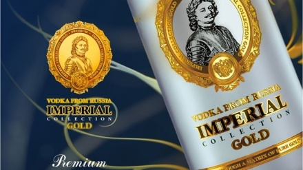 Imperial-Gold-vodka-stolen-jpg