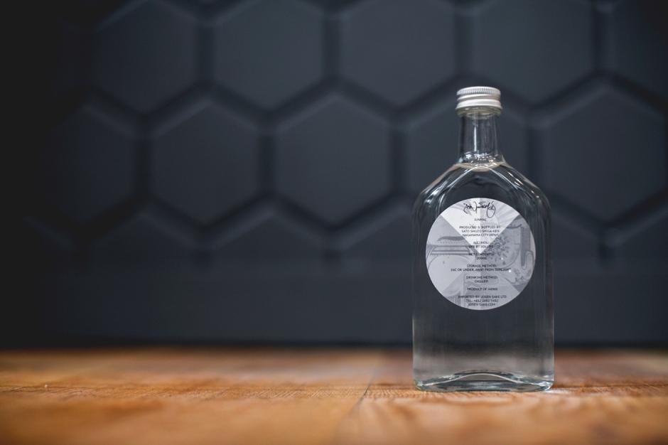 0512014-yardbird-sake-art-basel-bottle-5