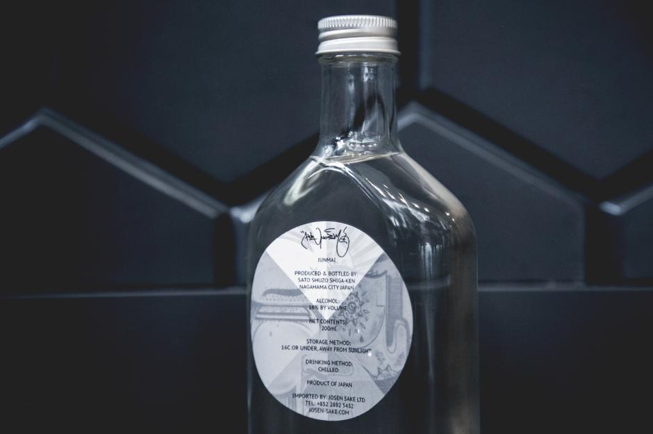 0512014-yardbird-sake-art-basel-bottle-6