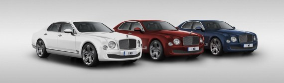 2014-bentley-mulsanne-95-limited-edition-02-570x168