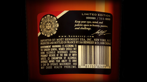 Shepard-Fairey-x-Hennessy-Very-Special-Cognac-Limited-Edition-Bottle-12-570x319
