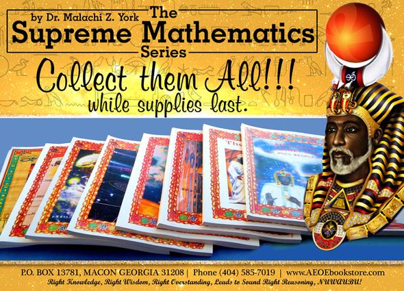 aeoe_supreme_mathematics_ad